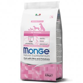 Сухой корм для собак Monge Speciality line свинина с рисом и картофелем 2.5 кг