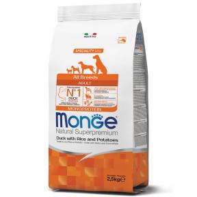 Сухой корм для собак Monge Speciality line утка с рисом и картофелем 2.5 кг