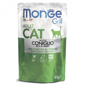 Влажный корм для кошек Monge Grill беззерновой, паучи с итальянским кроликом (кусочки в желе) 85 г