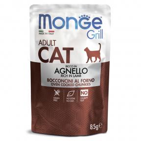 Влажный корм для кошек Monge Grill беззерновой, паучи с новозеландским ягненком (кусочки в желе) 85 г