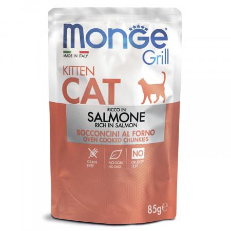 Влажный корм для котят Monge Grill беззерновой, паучи с норвежским лососем (кусочки в желе) 85 г