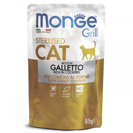 Влажный корм для стерилизованных кошек Monge Grill беззерновой, паучи с итальянской курицей (кусочки в желе) 85 г