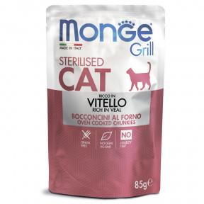 Влажный корм для стерилизованных кошек Monge Grill беззерновой, паучи с итальянской телятиной (кусочки в желе) 85 г