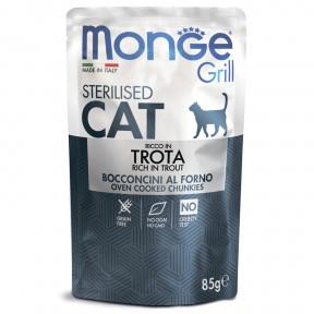 Влажный корм для стерилизованных кошек Monge Grill беззерновой, паучи с итальянской форелью (кусочки в желе) 85 г