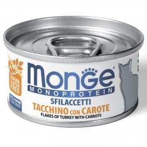 Влажный корм для кошек Monge Monoprotein беззерновой с индейкой и с морковью 80 г