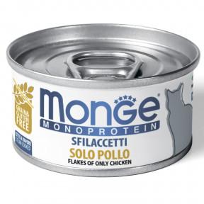 Влажный корм для кошек Monge Monoprotein беззерновой с курицей 80 г