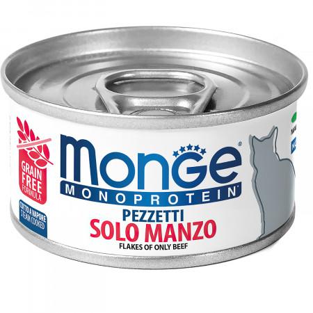 Влажный корм для кошек Monge Monoprotein беззерновой с говядиной 80 г