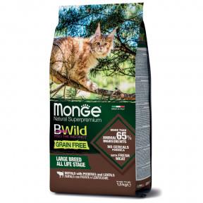 Сухой корм для кошек Monge BWild беззерновой, с буйволятиной для крупных пород 1.5 кг