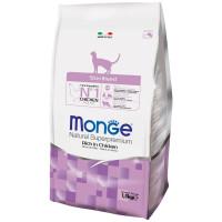 Сухой корм для стерилизованных кошек Monge Natural Superpremium Sterilised с курицей 1.5 кг