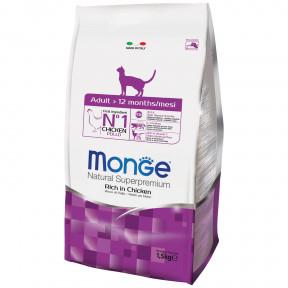 Сухой корм для кошек Monge Natural Superpremium Adult для взрослых кошек, с курицей 1.5 кг