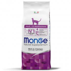 Сухой корм для кошек Monge Natural Superpremium Adult для взрослых кошек, с курицей 10 кг