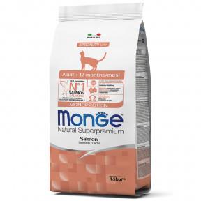 Сухой корм для кошек Monge Natural Superpremium Adult для взрослых кошек, с лососем 1.5 кг