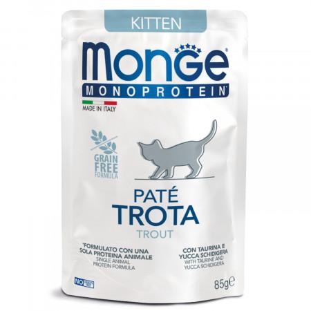 Влажный корм для котят Monge Monoprotein, беззерновой, с форелью (паштет) 85 г