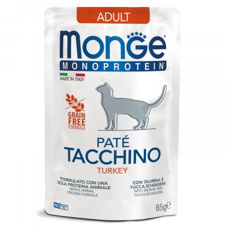Влажный корм для кошек Monge Monoprotein, беззерновой, с индейкой (паштет) 85 г