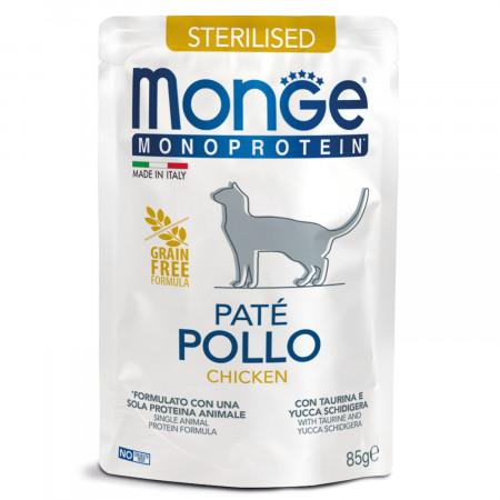 Влажный корм для стерилизованных кошек Monge Monoprotein, беззерновой, с курицей (паштет) 85 г