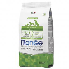 Сухой корм для собак Monge Speciality line кролик с рисом и картофелем 2.5 кг