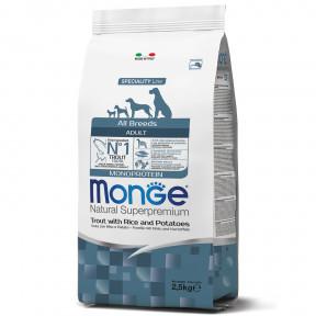 Сухой корм для собак Monge Speciality line Monoprotein форель с рисом и картофелем 2.5 кг