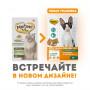 Лакомство для кошек Мнямс Хрустящие подушечки Здоровье и активность, с курицей и сыром 60 г
