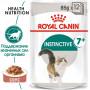 Влажный корм для пожилых кошек Royal Canin Instinctive 7+ мясное ассорти (кусочки в соусе) 85 г