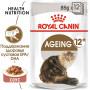 Влажный корм для пожилых кошек старше 12 лет Royal Canin Ageing 12+ кусочки в соусе 85 г