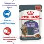 Влажный корм для стерилизованных кошек Royal Canin Appetite Control Care для профилактики избыточного веса, кусочки в соусе 85 г