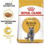 Сухой корм для Британской короткошерстной кошки Royal Canin British Shorthair Adult 4 кг