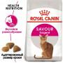 Сухой корм для кошек, привередливых к вкусу продукта Royal Canin Savour Exigent 4 кг