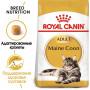 Сухой корм для Мейн-кунов Royal Canin Maine Coon Adult для кошек от 15 месяцев 4 кг