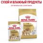 Влажный корм для Померанского Шпица Royal Canin Pomeranian паштет 85 г