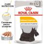 Влажный корм для собак Royal Canin Dermacomfort для здоровья кожи и шерсти 85 г