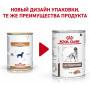 Влажный корм для собак Royal Canin Gastrointestinal Low Fat при болезнях ЖКТ, с низким содержанием жира 410 г