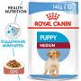 Влажный корм для щенков Royal Canin Medium Puppy (для средних пород) 140 г
