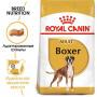 Сухой корм для Боксеров Royal Canin Boxer Adult для собак от 15 месяцев 12 кг