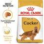 Сухой корм для Коккер Спаниелей Royal Canin Cocker Adult Dry 12 кг