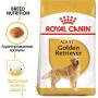 Сухой корм для Лабрадоров Royal Canin Labrador Retriever Adult для собак от 15 месяцев 12 кг