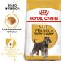 Сухой корм для Миниатюрного Шнауцера Royal Canin Miniature Schnauzer Adult (для собак мелких пород от 10 месяцев) 7.5 кг