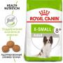 Сухой корм для пожилых собак Royal Canin X-Small Adult 8+ (для мелких и миниатюрных пород) 500 г
