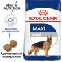 Сухой корм для собак Royal Canin Maxi Adult от 15 месяцев до 5 лет (для крупных пород) 15 кг