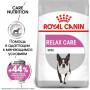Сухой корм для собак Royal Canin Mini Relax Care при стрессе (для мелких пород) 3 кг
