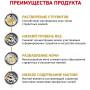 Сухой корм для собак Royal Canin Urinary S/O при мочекаменной болезни 13 кг