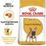 Сухой корм для Французского Бульдога Royal Canin French Bulldog Adult для здоровья кожи и шерсти 9 кг