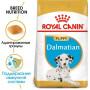 Сухой корм для щенков Далматина Royal Canin Dalmatian Puppy для собак до 15 месяцев 12 кг