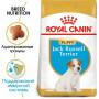 Сухой корм для щенков Джек Рассел Терьера Royal Canin Jack Russell Terrier Puppy для собак до 10 месяцев 500 г