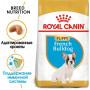 Сухой корм для щенков Французского Бульдога Royal Canin French Bulldog Puppy для здоровья кожи и шерсти 10 кг
