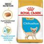 Сухой корм для щенков Чихуахуа Royal Canin Chihuahua Puppy для собак до 8 месяцев 1.5 кг