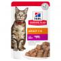 Влажный корм для кошек Hill's Science Plan, с говядиной (кусочки в соусе) 85 г