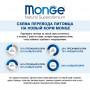 Влажный корм для стерилизованных кошек Monge Monoprotein, беззерновой, с говядиной (паштет) 85 г
